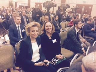 Misja gospodarcza w Turcji - z prezydent Łodzi Hanną Zdanowską
